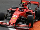 Italian GP: Charles Leclerc tops second practice