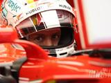 Vettel quickest as rain holds off in first Japanese GP practice