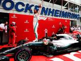 Insight: German Grand Prix: Form guide