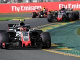 "Fined Haas F1 team rues ""heartbreaking"" DNFs"