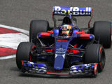 "Carlos Sainz Jr: ""Everyone thought I was completely mad!"""