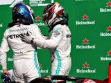 Valtteri Bottas: Lewis Hamilton points advantage not night and day
