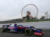 Gasly Reprimanded for Hamilton Incident during Opening Suzuka Practice