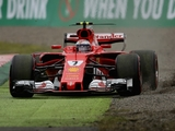 Raikkonen 'paid the price for mistakes'