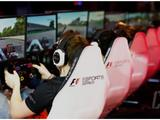 F1 Esports set for second season, Ferrari opts out