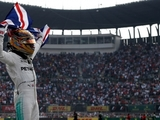 Alonso: Hamilton had it 'too easy' in 2017