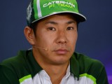 Is Kobayashi-Caterham trust broken?