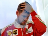 'Vettel underestimated the Ferrari challenge'