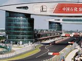Chinese Grand Prix - Preview