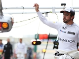 Ganassi open to Alonso drive