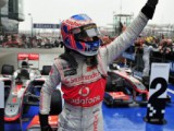 Grand Prix Gold - 2010 Chinese Grand Prix