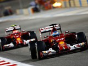 Ferrari still unhappy with new-look F1