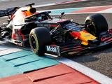 Red Bull and ExxonMobil agree multi-year extension
