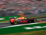 Red Bull preview the Malaysian, Japanese GP