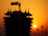 Bahrain uncertain region is ready for another F1 race
