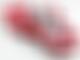 Amalgam releases the Ferrari FXX K