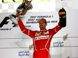 Vettel hails Bahrain GP win as 'close to perfect'