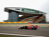 Chinese GP: Track notes, DRS, tyres, stats and more
