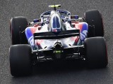 Verstappen 'Very Excited' by Recent Power Unit Progress Made by Honda