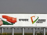 Indian GP to be cancelled?