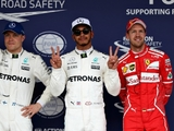 Hamilton reflects on 'crazy' pole in Japan