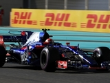 Gasly reckons Honda can 'surprise' in 2018
