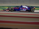 Honda 'helping its chances' of landing Red Bull F1 deal for 2019