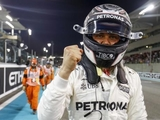 Bottas beats Hamilton to Abu Dhabi pole