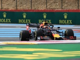 Verstappen Pleased Red Bull Look 'Reasonably Competitive against Ferrari' in France