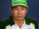 Caterham deny Kobayashi claims