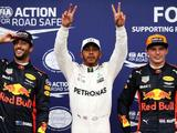 Lewis Hamilton takes epic Monza pole as Lance Stroll is promoted to second