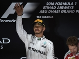 Harder to get into F1 now: Hamilton