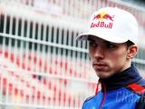 Gasly: Time in Japan helping with Honda at Toro Rosso F1