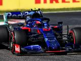 Pierre Gasly battled suspension issue in final laps of Japanese GP