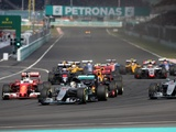 Malaysia planning to pull F1 race?