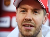 Vettel: F1 is a sport first and foremost