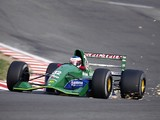 """Mick Schumacher: Spa will be """"emotional"""" 30 years after Michael's F1 debut"""