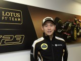 Adderly Fong added to Lotus F1 development roster