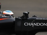 Alonso 'massively frustrated' with Q2 exit