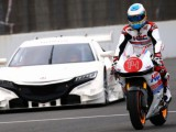 Alonso samples Honda MotoGP bike