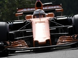 Vandoorne moves on to 65-place grid penalty