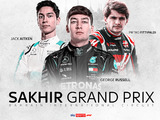 Sakhir GP: F1's giant step into the unknown