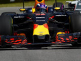 Red Bull confident for weekend