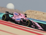 Force India could reveal a new name at launch