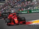 FIA ends Ferrari ERS scrutiny following 'unsubstantiated' allegations