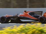 McLaren unsure if it can finish first race