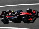 Callum Ilott and Robert Shwartzman - Ferrari's 'Other' Young Drivers