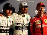 Lewis Hamilton storms to sixth straight Australian Grand Prix pole position
