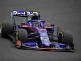 Honda, Red Bull have discussed Yamamoto Formula 1 role for 2020