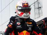 Verstappen wins in Brazil as Ferraris collide